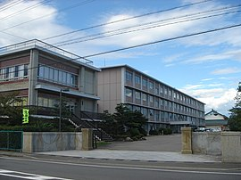 Gifu Prefectural Seki High School01.JPG