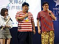 God Tone, Guo Dong and the hostess standing 20190414a.jpg