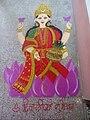 GoddessMahalaxmiRangoli.jpg