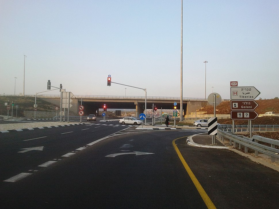 Golani Interchange