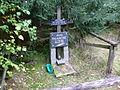 Grab von Hans Paasche.jpg