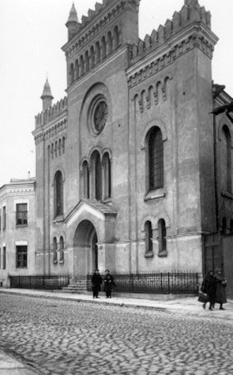 History of the Jews in Estonia - Tallinn Synagogue, built in 1885, destroyed by Bombing of Tallinn in 1944.