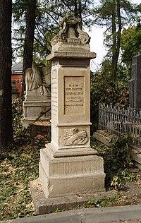 Grave of Bruno Franciszek Zaremba Bielawski (01).jpg