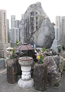 Gravestones in Japan