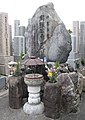 Grave stone2.JPG
