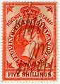 Griqualand 1879 stamp 5 shillings.jpg