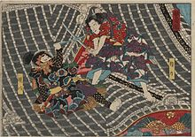 English: Woodblock print by Utagawa Kunisada I (unsigned, the print is the upper part of a 'two scenes' print, only the lower part is signed). The actors Seki Sanjūrō III and Bandō Shūka I as Inukai Genpachi and Inuzuka Kiba in the Play 'Satomi hakkenden', performed at the Ichimura theatre in 1/1852.
