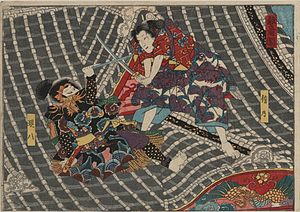 Kenjutsu - English: Woodblock print by Utagawa Kunisada I (unsigned, the print is the upper part of a 'two scenes' print, only the lower part is signed). The actors Seki Sanjūrō III and Bandō Shūka I as Inukai Genpachi and Inuzuka Kiba in the Play 'Satomi hakkenden', performed at the Ichimura theatre in 1/1852.
