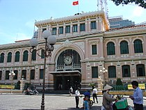 HCMC Central Post Office.jpg
