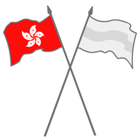 HKSARFlagTwoNations.png