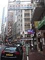 HK 上環 Sheung Wan 蘇杭街 Jervois Street shop n carpark August 2018 SSG.jpg