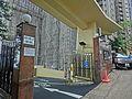 HK 北角半山 North Point Mid-Levels 雲景道 77 Cloud View Road 雲峰 Summit Court entrance.JPG