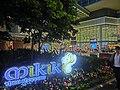 HK 新蒲崗 SPK San Po Kong 景福街 King Fuk Street 譽港灣 Latitude Mikiki mall night lighting name sign Mar-2014.JPG