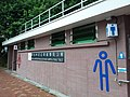 HK 香港南區 Southern District PFL Pokfulam 薄扶林道 Pok Fu Lam Road near 瑪麗醫院 Queen Mary Hospital September 2019 SSG 13.jpg