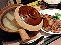HK 香港 中環 Central 干諾道中 Connaught Road shop 美心餐廳 Maxim's MX Fast Food Restaurant 晚餐套餐 Set dinner April 2020 SS2 05.jpg