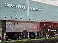 HK Bus 112 Tour view 003 Grand Plaza shop Chow Sang Sang Sept-2015 DSC.JPG