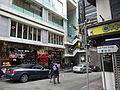 HK Central Lan Kwai Fong name sign n shop Hard Rock Cafe LKF Tower Dec-2015 DSC cars parking.JPG