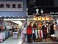 HK Kln City 九龍城 Kowloon City 獅子石道 Lion Rock Road January 2021 SSG 35.jpg