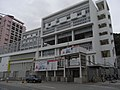 HK Kln City 延文禮士道 Inverness Road 嘉諾撒聖家書院 Holy Family Canossian College Feb-2010.jpg