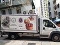 HK SW 上環 Sheung Wan 太平山街 Tai Ping Shan Street Sunday morning October 2019 SS2 06 K.jpg