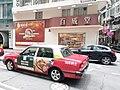 HK SW 上環 Sheung Wan 文咸街 Bonham Strand Pak Shing Tong shop August 2020 SS2 09.jpg