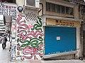 HK SW 上環 Sheung Wan 東街 Tung Street graffiti snake in art March 2020 SS2 14.jpg