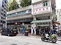 HK SYP 西環 Sai Ying Pun 皇后大道西 Queen's Road West SoHo189 n bakery 13pm April 2020 SS2 02.jpg