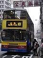 HK Sai Ying Pun Des Voeux Road West CityBus 10 stop Dec-2009.JPG