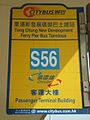 HK TC Tung Chung New Ferry Pier S56 CityBus Stop.JPG