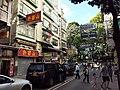 HK TST 尖沙咀 Tsim Sha Tsui 漢口道 Hankow Road September 2020 SS2 34.jpg
