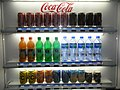 HK TST Space Museum Soft drink vending machine Coca Cola beverage products Dec-2012.JPG