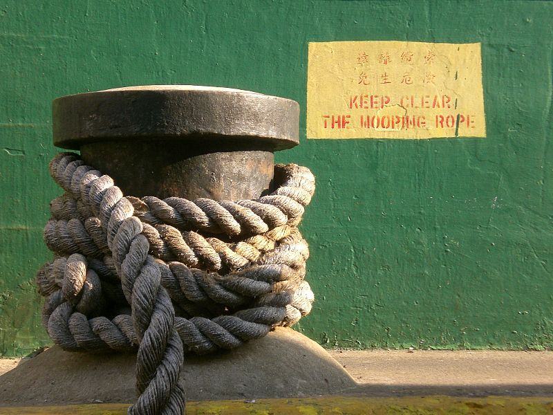 File:HK TST Star Ferry Victoria Harbour Mooring Rope.JPG