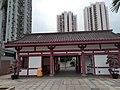 HK WTS 黃大仙 Wong Tai Sin 盈鳳里 Ying Fung Lane 鳳德公園 Fung Tak Park September 2021 SS2 16.jpg