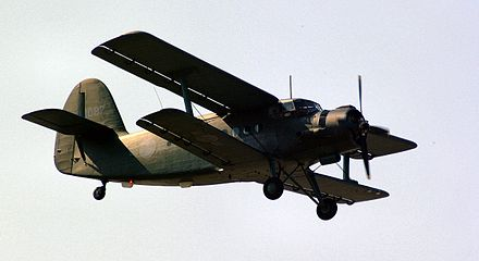 An Antonov An-2 of the Air Force Academy. - Republic of Korea Air Force