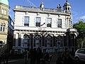 HSBC, Carlisle - geograph.org.uk - 1533269.jpg