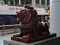 HSBC HK HQ lion Stephen profile.JPG