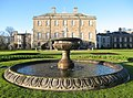 Haddo House Fountain - geograph.org.uk - 291483.jpg