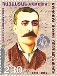 Hagop Baronian 2018 stamp of Armenia.jpg