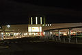 Hakodate Station Night version.jpg