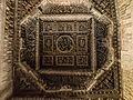 Halebid Ceiling 2 - Shantaleshwara.jpg