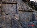 Hamedan Ganjnameh - panoramio.jpg