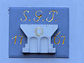 Hammermühle-Eisenhammer Seidauer Straße 2; 4 Bautzen 31.JPG
