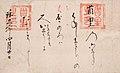 Haneji Magiri no Yaga Noro e no Jireisho .jpg