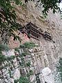 Hanging Monastery 04.JPG