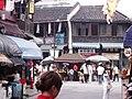 Hangzhou-exotic bazaar - panoramio - HALUK COMERTEL (14).jpg