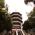 Hangzhou-leifeng pagoda - panoramio - HALUK COMERTEL (5).jpg