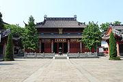 Hangzhou Kongmiao 20120518-08.jpg