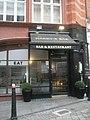 Harry's Bar in Abchurch Yard - geograph.org.uk - 1715618.jpg