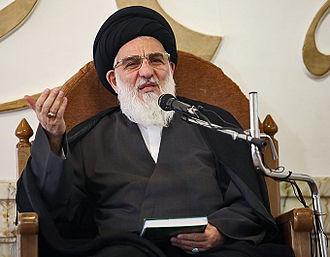 Mahmoud Hashemi Shahroudi - Shahroudi speaking in Fatima Masumeh Shrine in Qom, April 2015