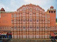 Hawa Mahai - Jaipur - Rajasthan - jpeg001.jpg